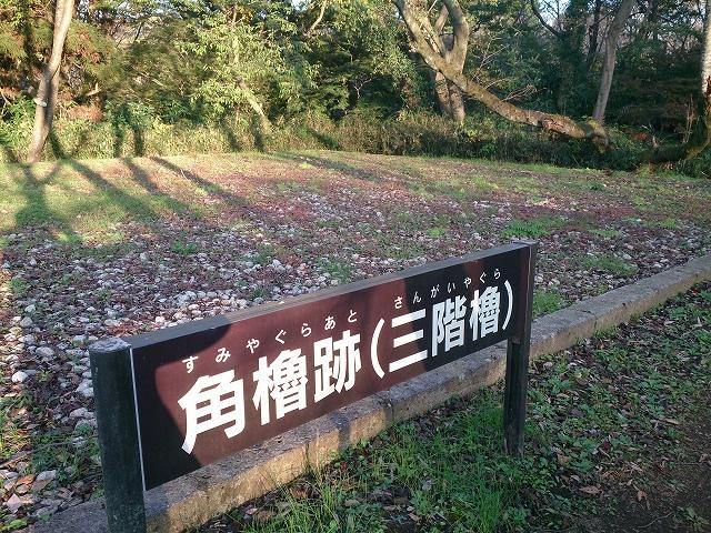 佐倉城址12