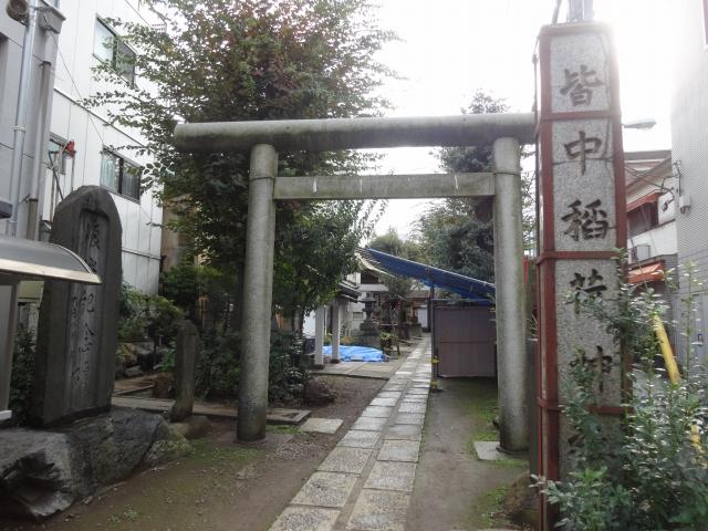 皆中稲荷神社3