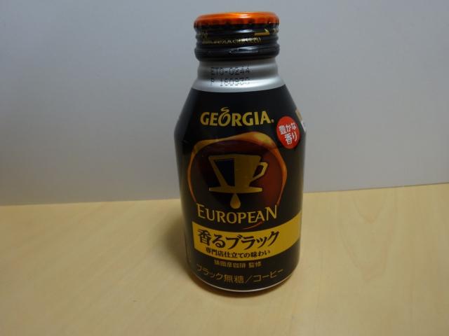 ジョージア ヨーロピアン 香るブラック1