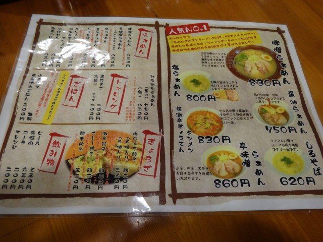 20151122_bakujyu_ (3)