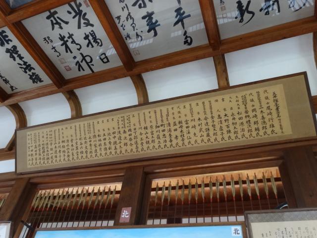 伊賀上野城9
