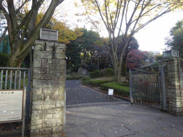 池田山公園15