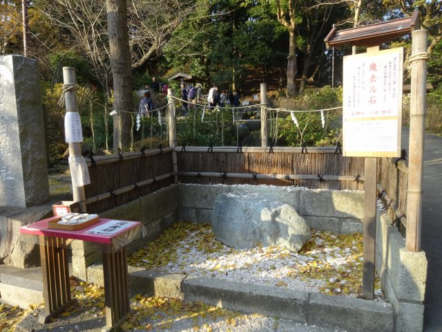 葛原岡神社2