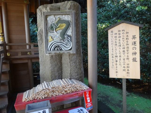 葛原岡神社7