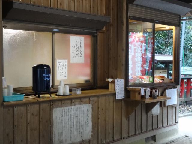 佐助稲荷神社12