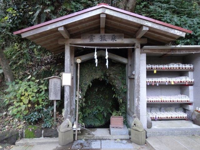 佐助稲荷神社21