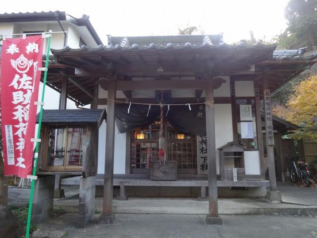 佐助稲荷神社23