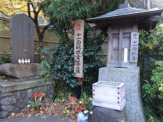 佐助稲荷神社24