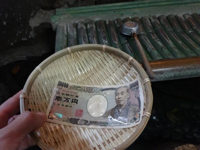 銭洗弁財天13