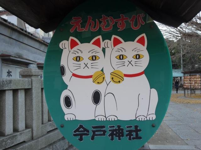 今戸神社20
