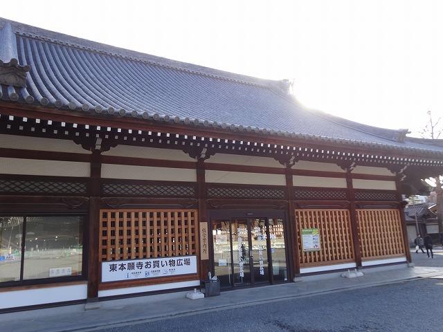 東本願寺12
