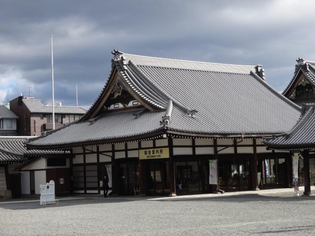 西本願寺20