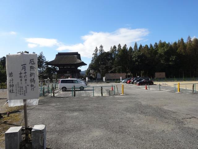苗村神社4