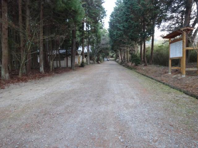 大笹原神社3