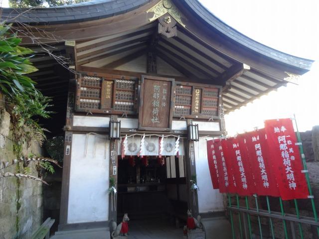 品川神社24