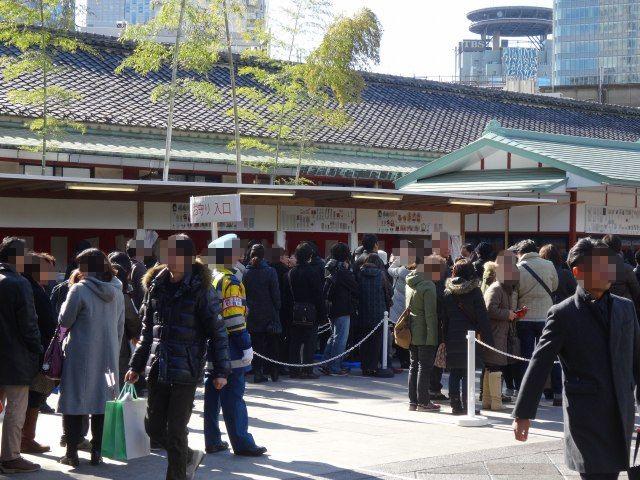 日枝神社15