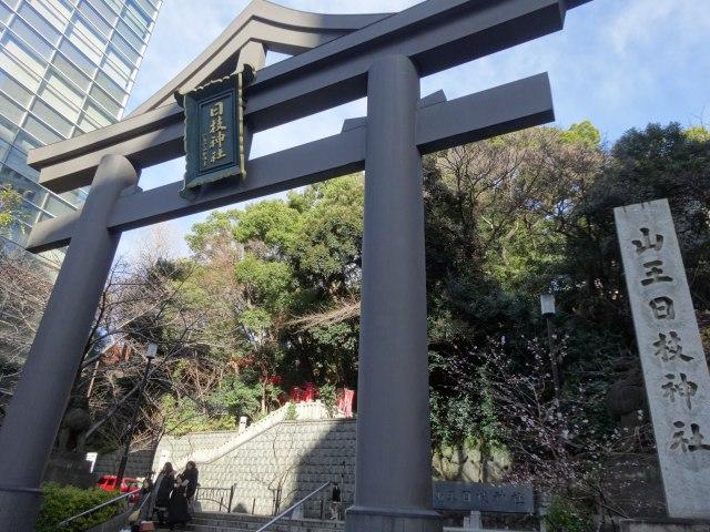 日枝神社3