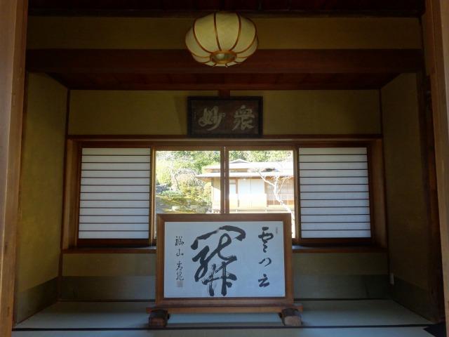 海蔵寺14