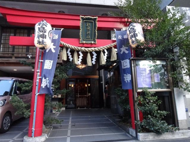 松島神社1