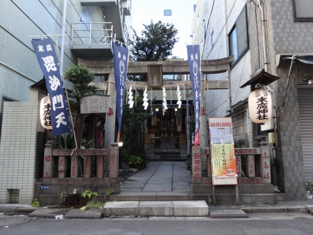 末廣神社1