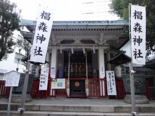 椙森神社1
