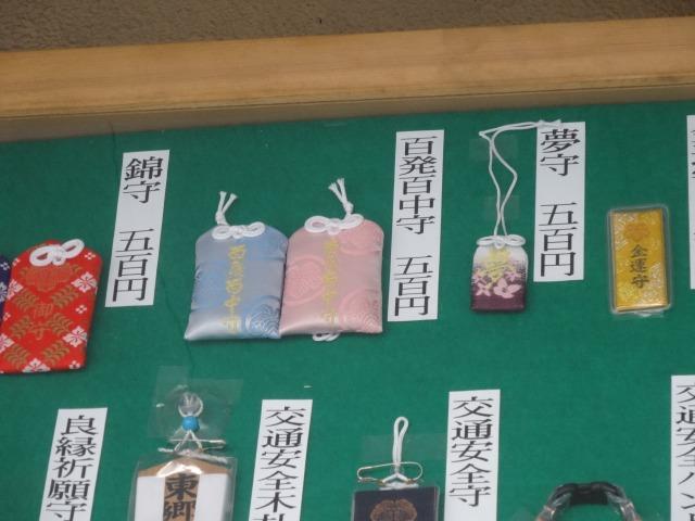 東郷神社10