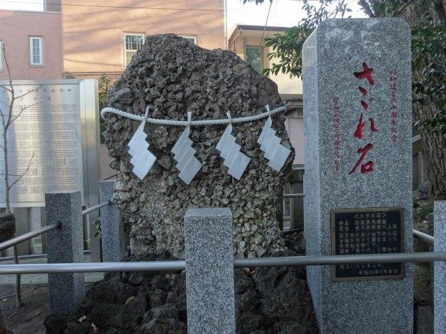 中目黒八幡神社5