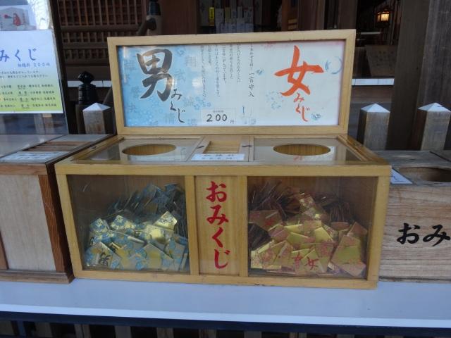 中目黒八幡神社9