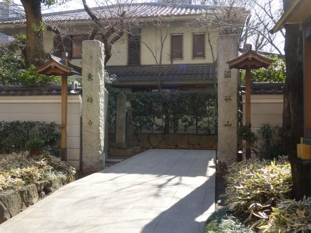 渋谷東福寺1