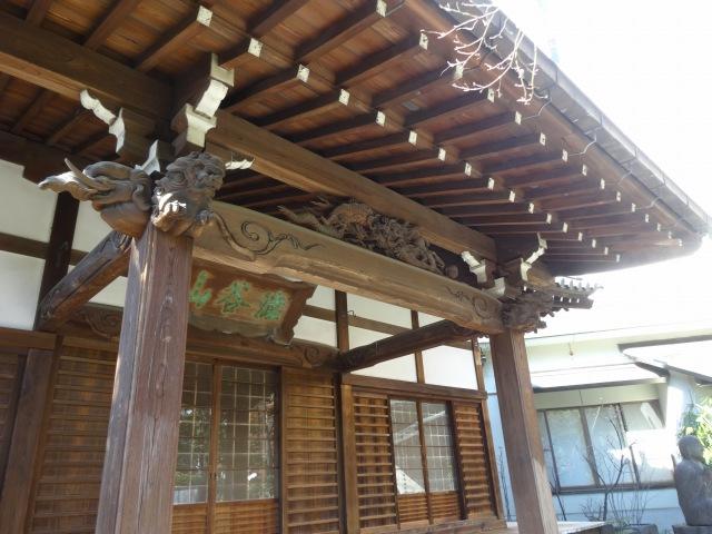 渋谷東福寺6