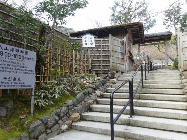 化野念仏寺5