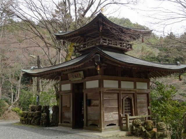 愛宕念仏寺11