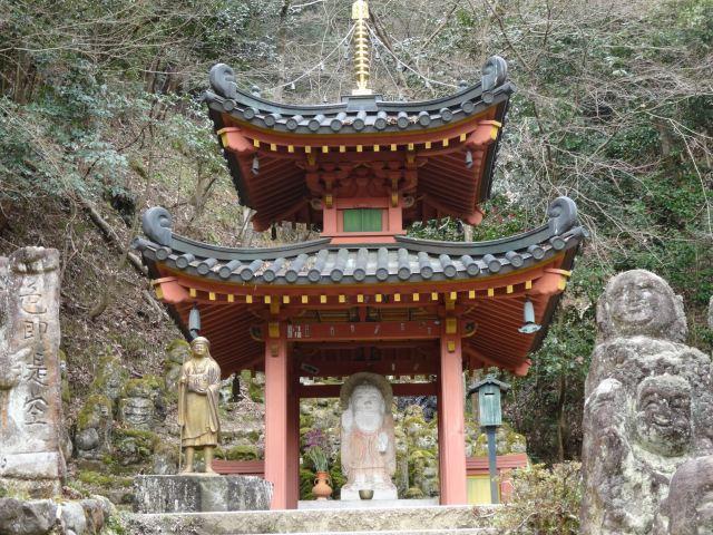 愛宕念仏寺19