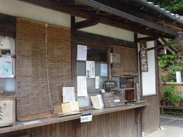 浄瑠璃寺17