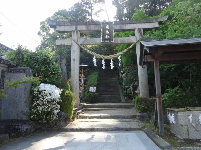 飛鳥坐神社3