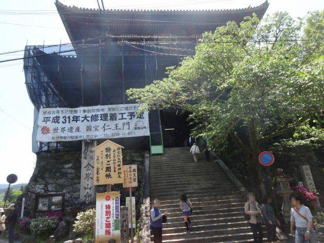金峯山寺8