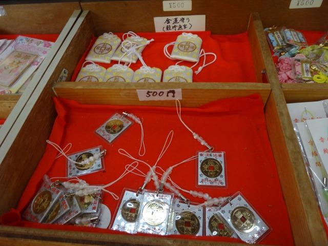 吉水神社12