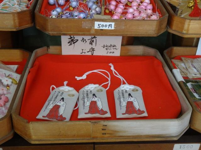 吉水神社13