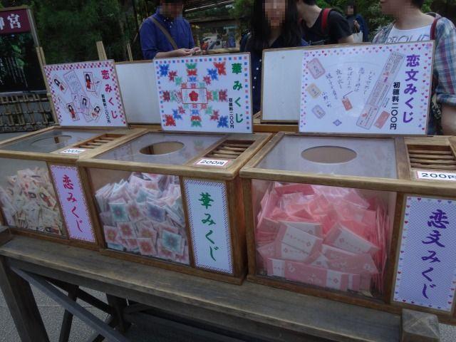 東京大神宮12