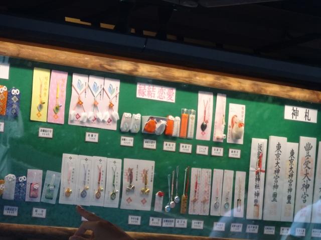 東京大神宮17