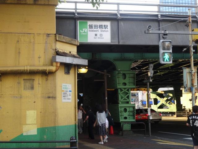 東京大神宮2