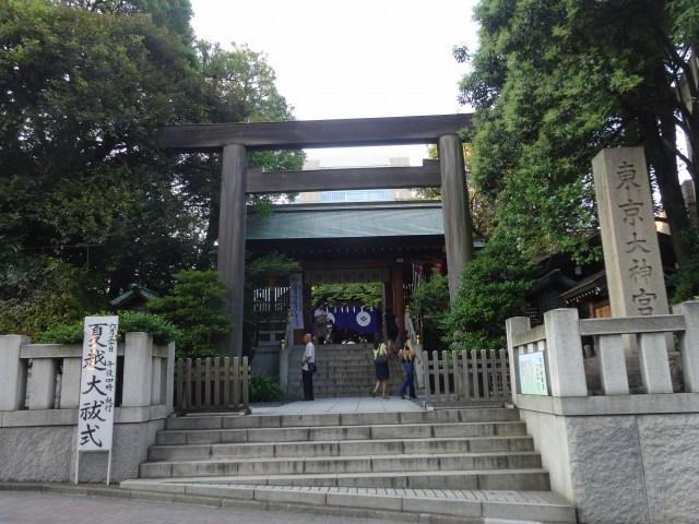 東京大神宮7