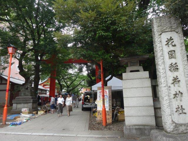 花園神社5