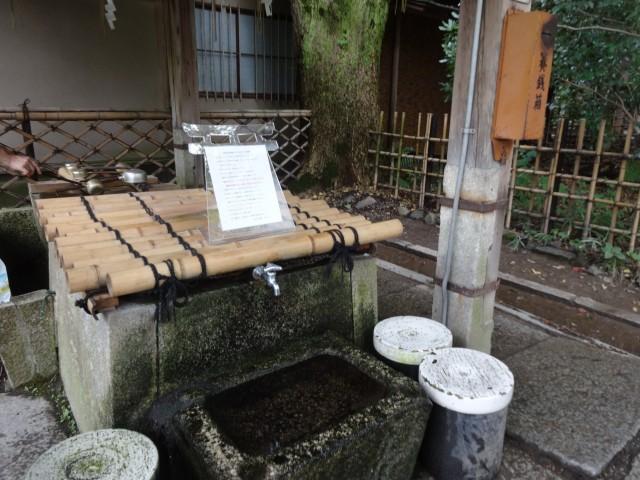 梨木神社5