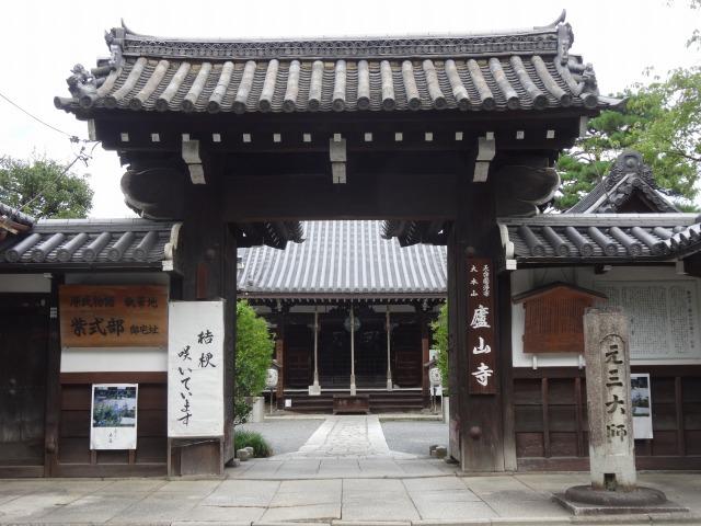 蘆山寺13