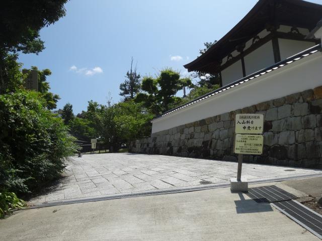 海住山寺2