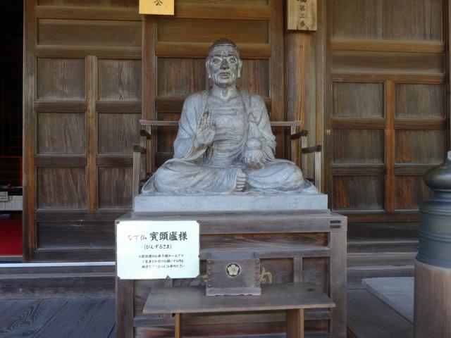 海住山寺4
