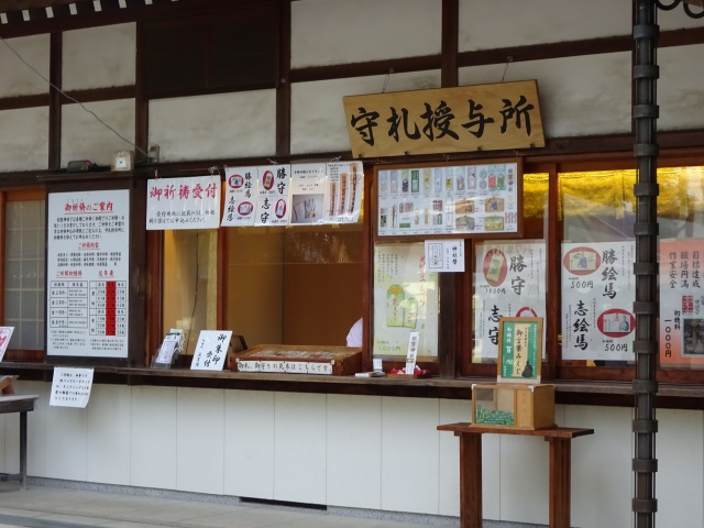 松陰神社16