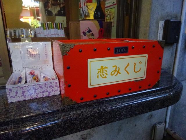 自由が丘熊野神社6