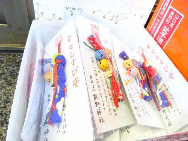 自由が丘熊野神社7